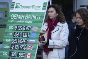 Приватбанк отрицает ограничения на продажу валюты