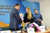 """Двум спортсменкам присвоили звание """"Заслуженного мастера спорта Украины"""""""