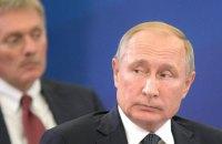 """У Кремлі підтвердили підготовку """"гіпотетичної зустрічі"""" Путіна із Зеленським"""