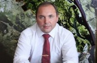 Назначен глава Голосеевского района Киева