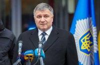 Аваков оголосив про початок роботи Поліцейської академії для навчання патрульних