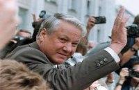 В Эстонии поставят памятник Борису Ельцину