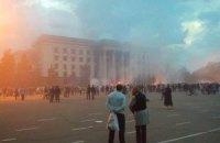 Сутички в Одесі перемістилися під Будинок профспілок (оновлено)