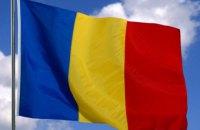 Румунія обирає сьогодні парламент
