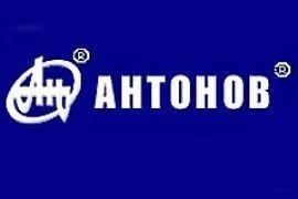 АНТК имени Антонова готовит новый пассажирский самолет