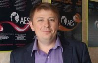 """""""Укренерго"""" очолить менеджер американської AES Corporation"""