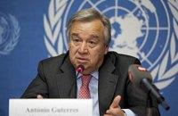 Генсек ООН представил четыре глобальных приоритета для мира