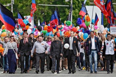 """Россия выделила деньги на празднование трехлетия """"ДНР"""" и """"ЛНР"""""""