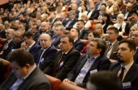 З'їзд суддів обрав двох нових членів ВККСУ