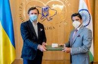 Індія передала Україні 30 000 таблеток противірусного препарату з гідроксихлорохіном