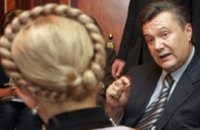 Янукович заинтересовался угрозами ЮВТ - оппозиционерке усилят охрану?
