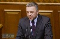 Турчинов назначил и.о. генпрокурора Махницкого