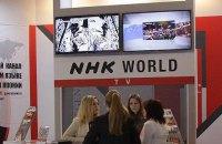 Японский телеканал по ошибке сообщил о пуске ракеты КНДР
