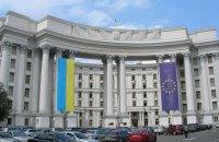 У МЗС назвали рішення Грузії відкликати на консультації посла в Україні звичайною практикою