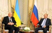 Левочкин: в ближайшие дни Азаров проведет с Путиным переговоры по газу