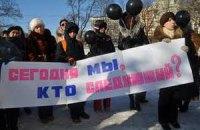 Родители протестуют против закрытия школы в Николаеве