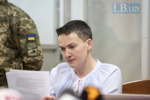 Савченко заявила, что СБУ не дает ей зарегистрироваться кандидатом в президенты