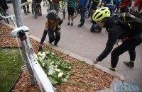 """В центре Киева прошла акция велосипедистов """"Хватит нас убивать"""""""
