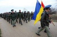 Ukrainian crisis: March 5