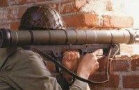 Боевики обстреляли из ручных гранатометов Травневое