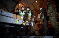 В Украину из Китая прибыл самолет с партией тестов на коронавирус