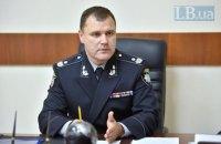 Нацполиция расформировала службу, которая занималась выдачей разрешений на оружие, - Клименко