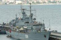 Черноморский Флот России готов вывезти украинцев из Палестины