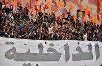 Тысячи протестующих собрались на площади Тахрир в Каире