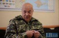 Москаль договорился с ЛНР о ремонте ЛЭП в Станице Луганской