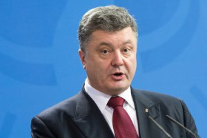 Порошенко написав статтю для WSJ про Крим