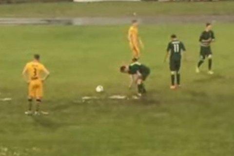 В матче Первой лиги перед пробитием пенальти футболисты разгребали воду руками