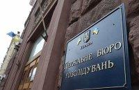 ГБР обыскало отделение полиции в Ровенской области из-за пропажи автомобилей со спецплощадок