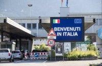 В Італії родичі загиблих від коронавірусу подали в прокуратуру скаргу на державу