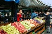 АМКУ оштрафовало 4 рынка Днепропетровской области на 48 тыс. грн
