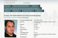 МВС зняло з розшуку Корчинського і Булатова (оновлено)
