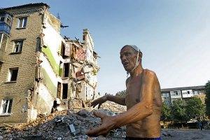 За добу в Луганську загинули 9 мирних жителів, 29 поранені