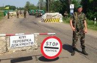 Луганская область откроет границу с Россией на Пасху