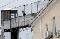 БПП запропонував посилити умови тюремного ув'язнення для ворогів держави