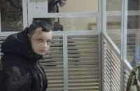 Суд признал законным арест Краснова