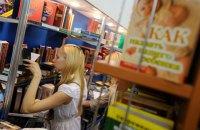Госкомтелерадио запретил ввоз еще двух российских книг для продажи в Украине