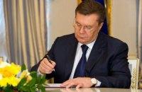 Янукович просить Росію забезпечити його безпеку