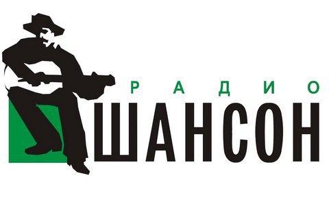 """Радіо """"Шансон"""" виписали 300 тис. гривень штрафу за пісню про російський флот"""