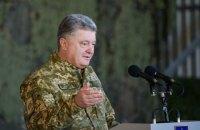 Порошенко анонсував будівництво 15 нових сховищ боєприпасів