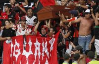 Футбольні ультрас принесли труну із загиблим другом на матч чемпіонату Колумбії
