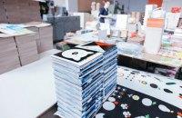 Кількість кандидатів наук збільшується, видання книжок згортається