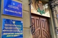 """У """"Житлоінвестбуді"""" провели обшуки у справі про розкрадання 9,9 млн гривень на закупівлю ліфтів"""