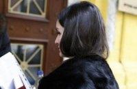 Судья Царевич пришла на допрос в прокуратуру