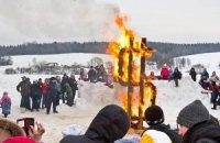 У родовій садибі Тютчева на Масляну спалили опудало долара