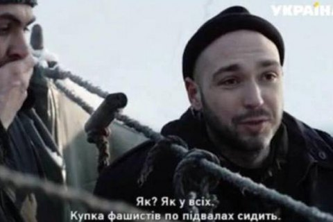 "Нацрада винесла попередження телеканалу ""Україна"" за серіал ""Не зарікайся"""