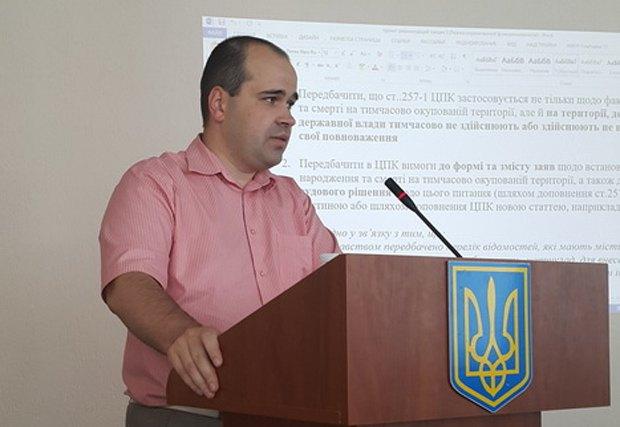 Суддя Микола Мазур